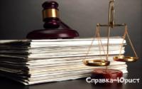 Юридическая помощь в Самаре