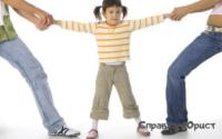 Где жить ребенку после развода