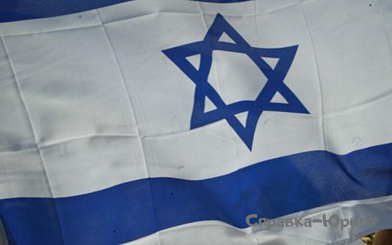 трудовое право в Израиле