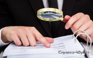 Экспертиза подписи в Москве