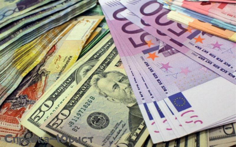 обмен евро на гривны в ивано франковске