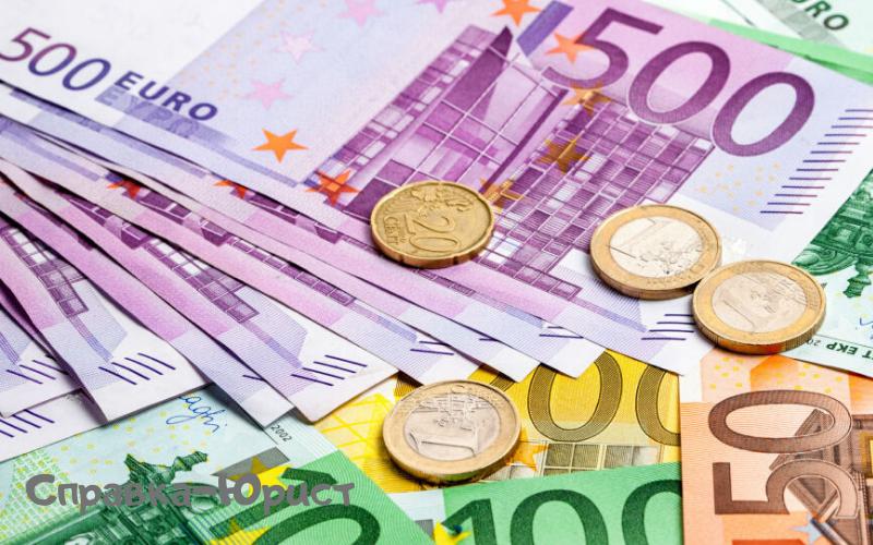 обмен валюты в Харькове