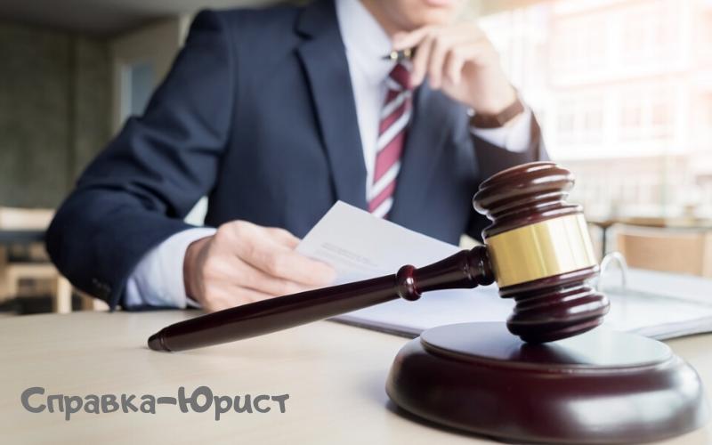 адвокат в Киеве