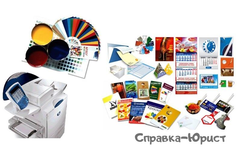 онлайн типография в Украине
