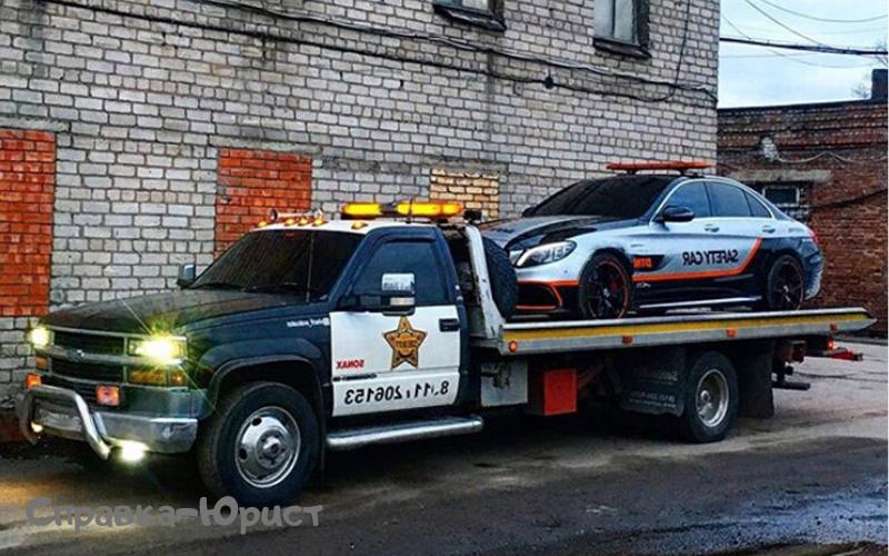 эвакуатор в СПб