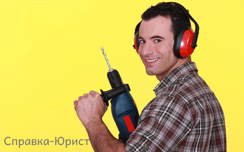 Нормы шума при ремонте и строительстве