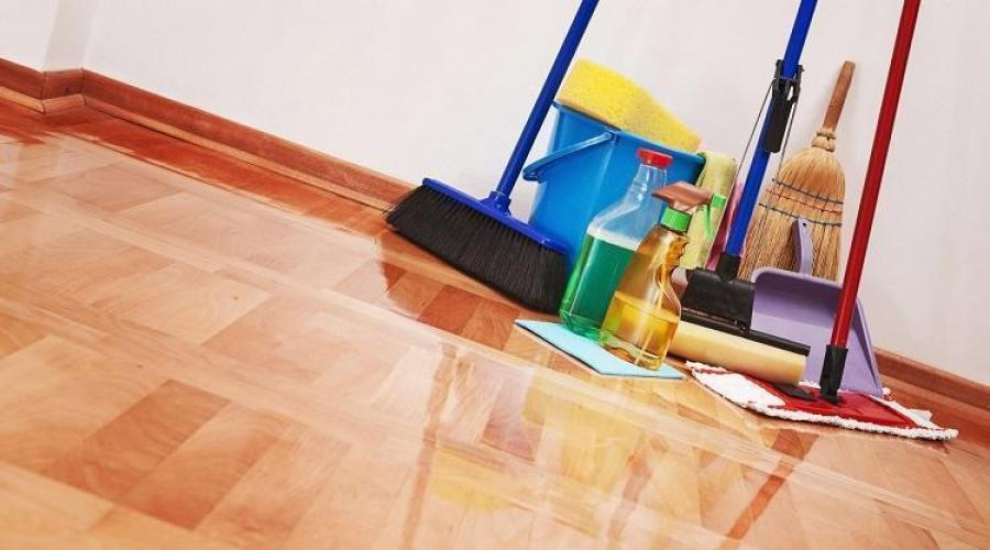 генеральная уборка дома перед переездом