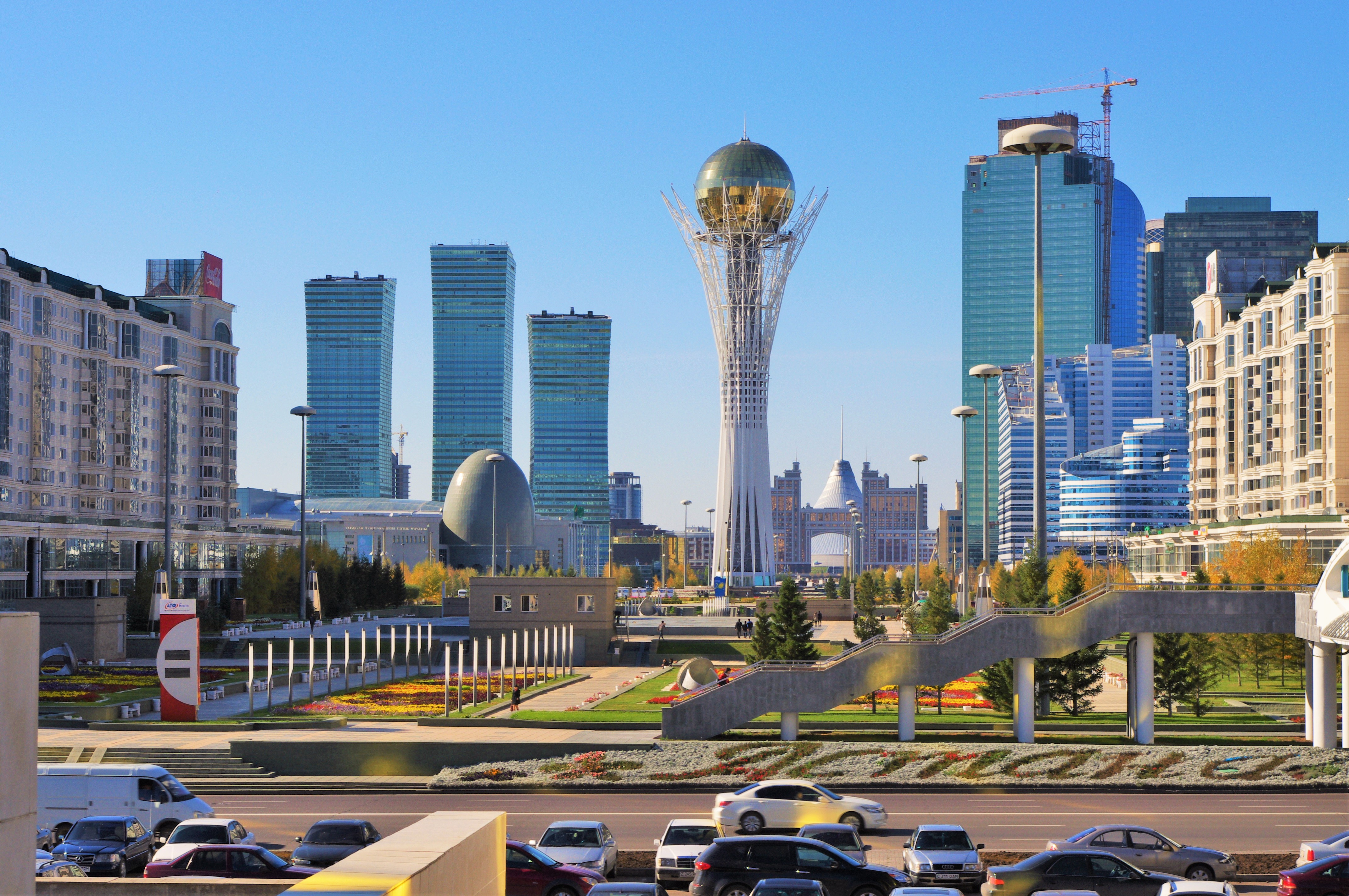 госзакупки Казахстан